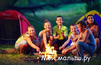 Зачем отправлять ребенка в летний лагерь и как собрать на отдых?