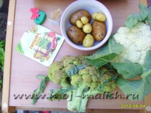 поделки из овощей