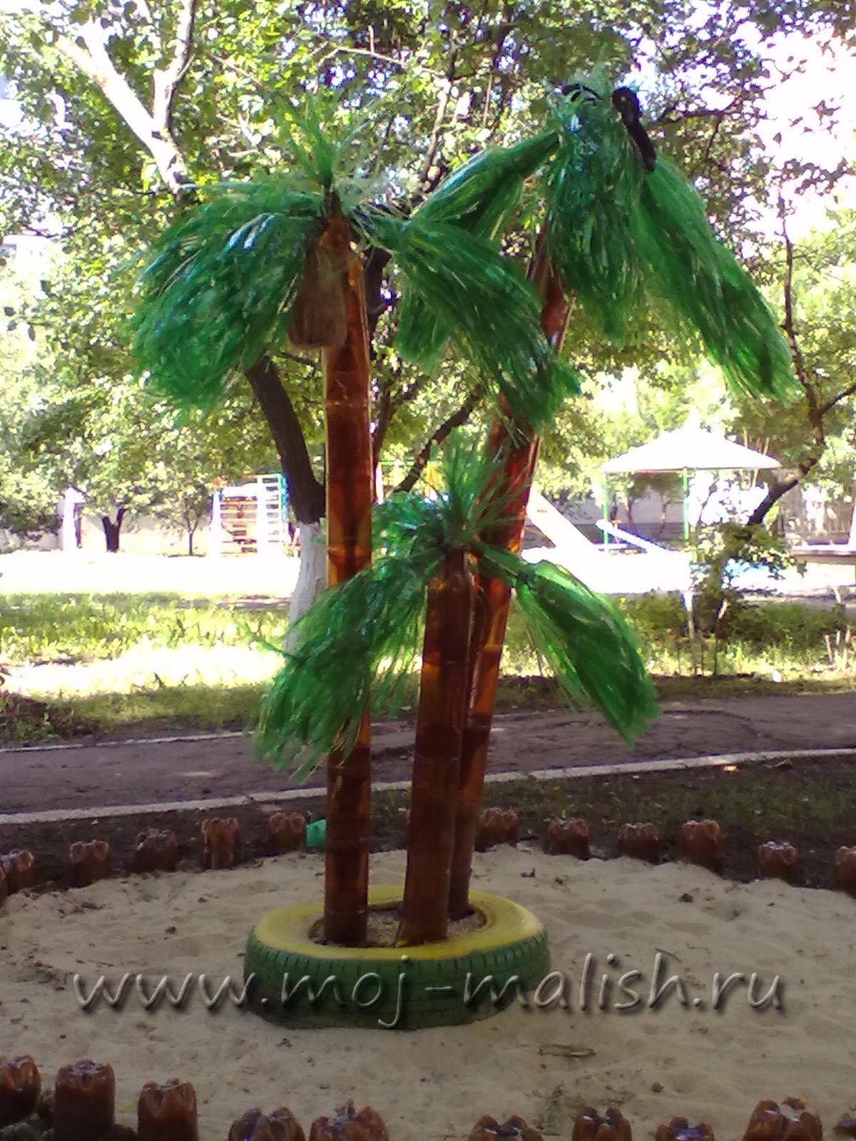 Пальма для поделки своими руками