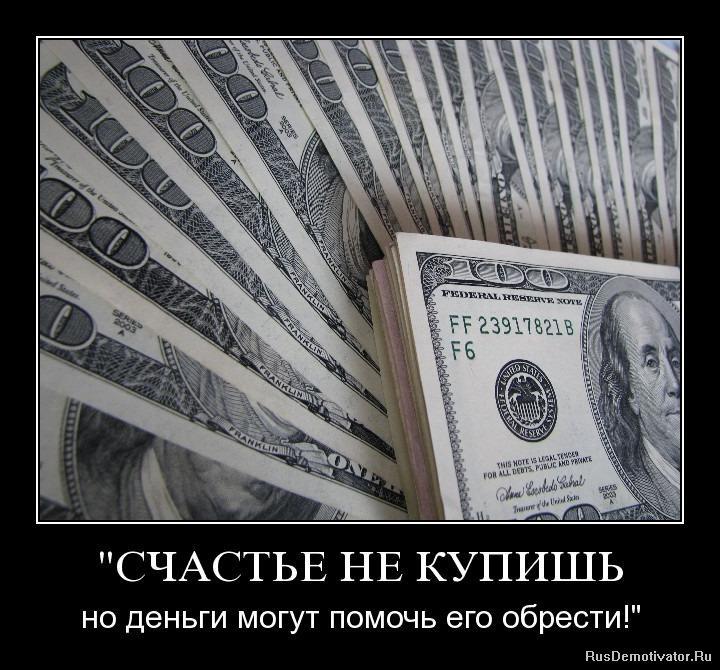 Как сделать букет из денег: пошаговый мастер-класс 38