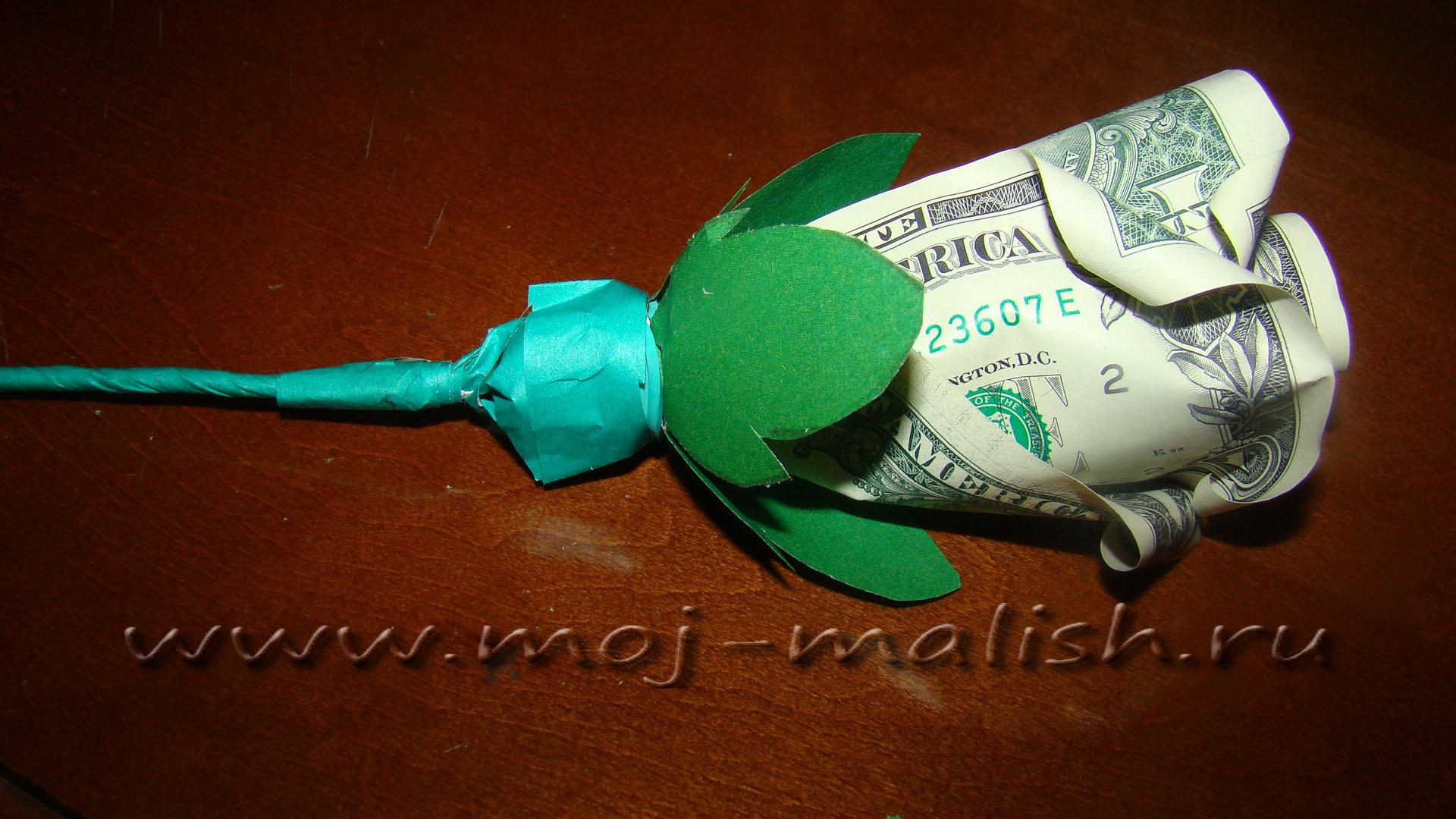 Как из денег сделать розу пошагово