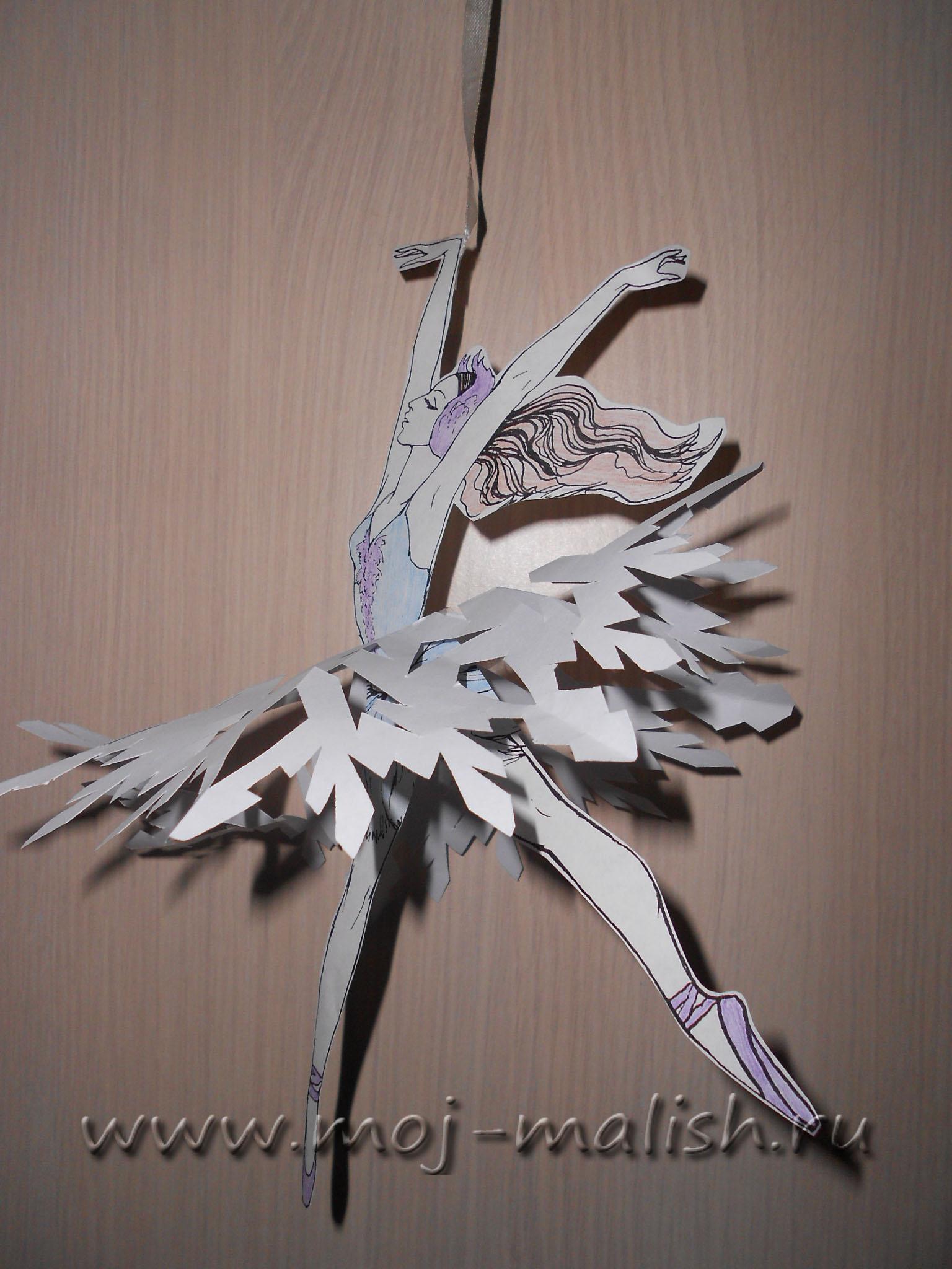Сделать снежинка своими руками из бумаги