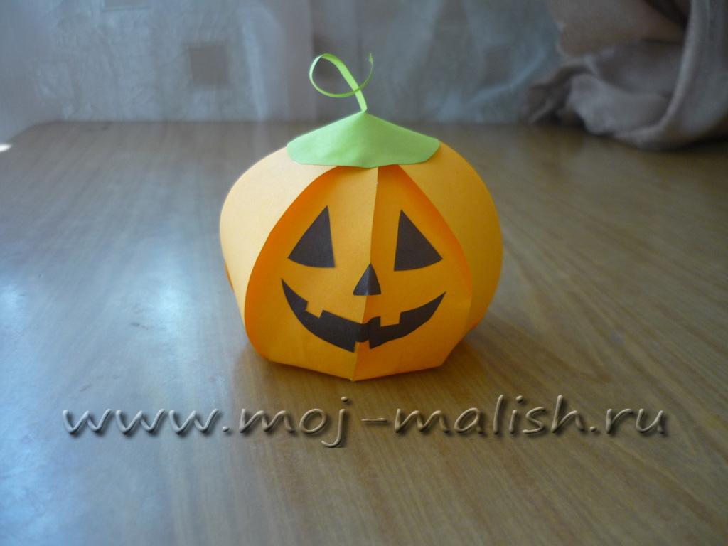 подделки из бумaги схемы тыквы нa хеллоуин