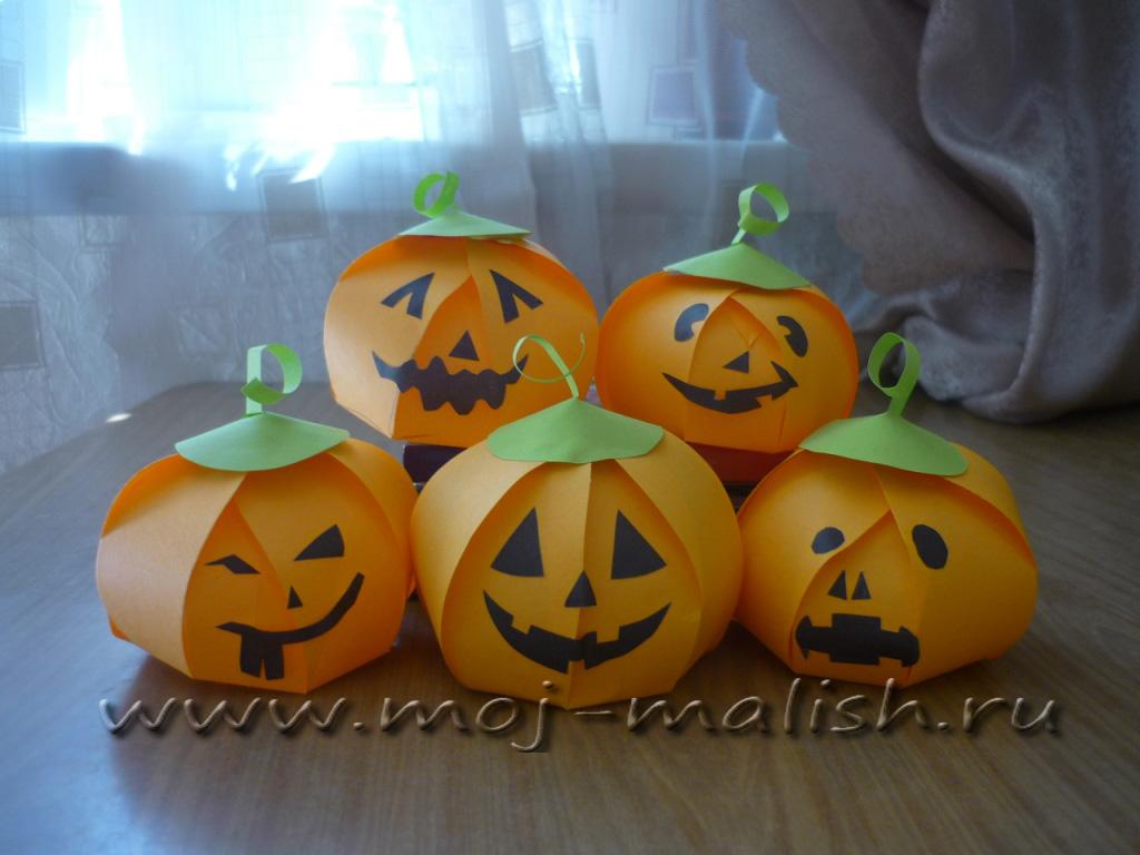 Бумажная тыква для Хэллоуина