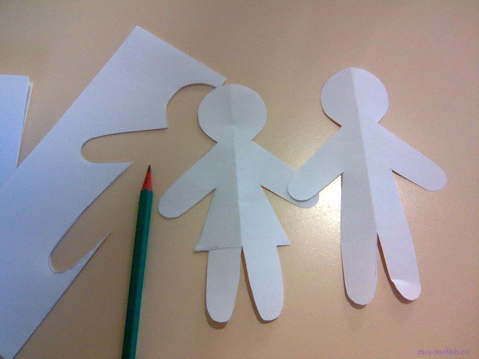 Человечки из бумаги своими руками фото