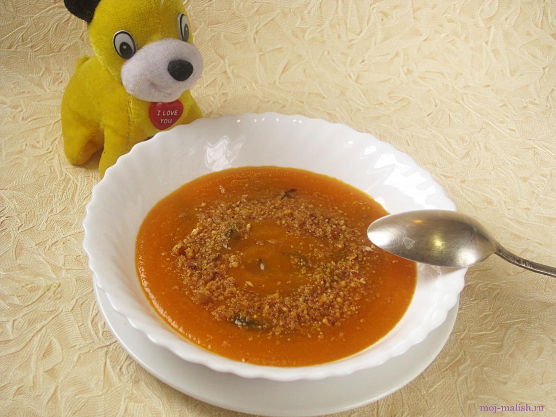 Детский суп из тыквы