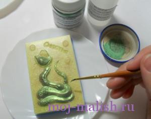 Раскрасить змею