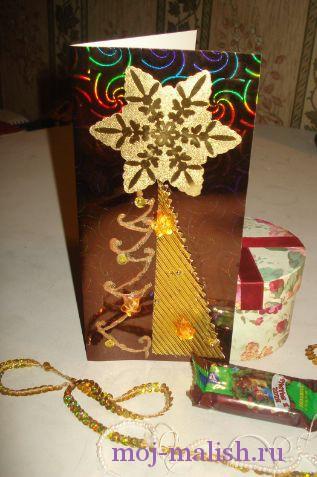 Новогодние подарки своими руками из картона