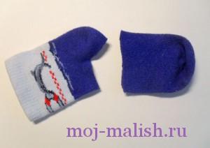 Разрязаем синий носок