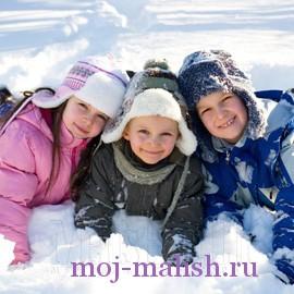 Безопасные зимние каникулы