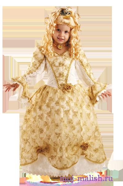 детское желтое платье купить интернет магазин