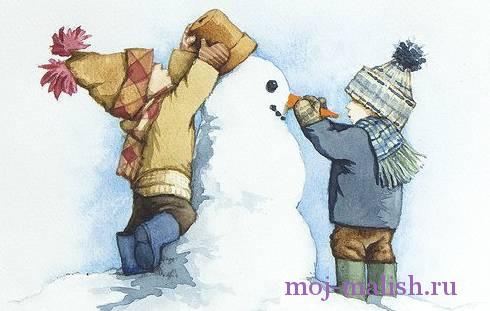 zimnie_zabavy_small
