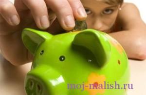 Как одеть ребенка и не потратить лишних денег