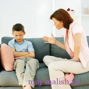 Как развить уверенность в ребенке?