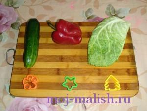 Берем овощи и форму для вырезания