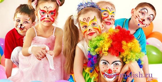 Сценарий детского мероприятия