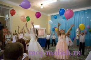 Сценарий выпускного для дошкольников