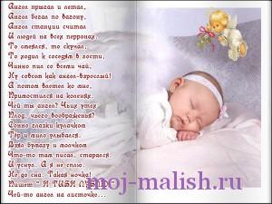 Стихи к празднику День защиты детей