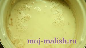 Добавляем молоко