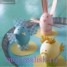 Пасхальные яйца своими руками с детьми