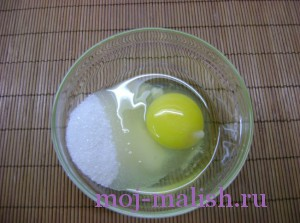 Взбить яйца и сахар