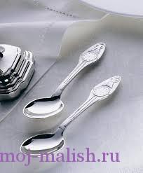 Детские серебряные ложки