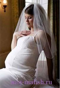 Беременность и замужество