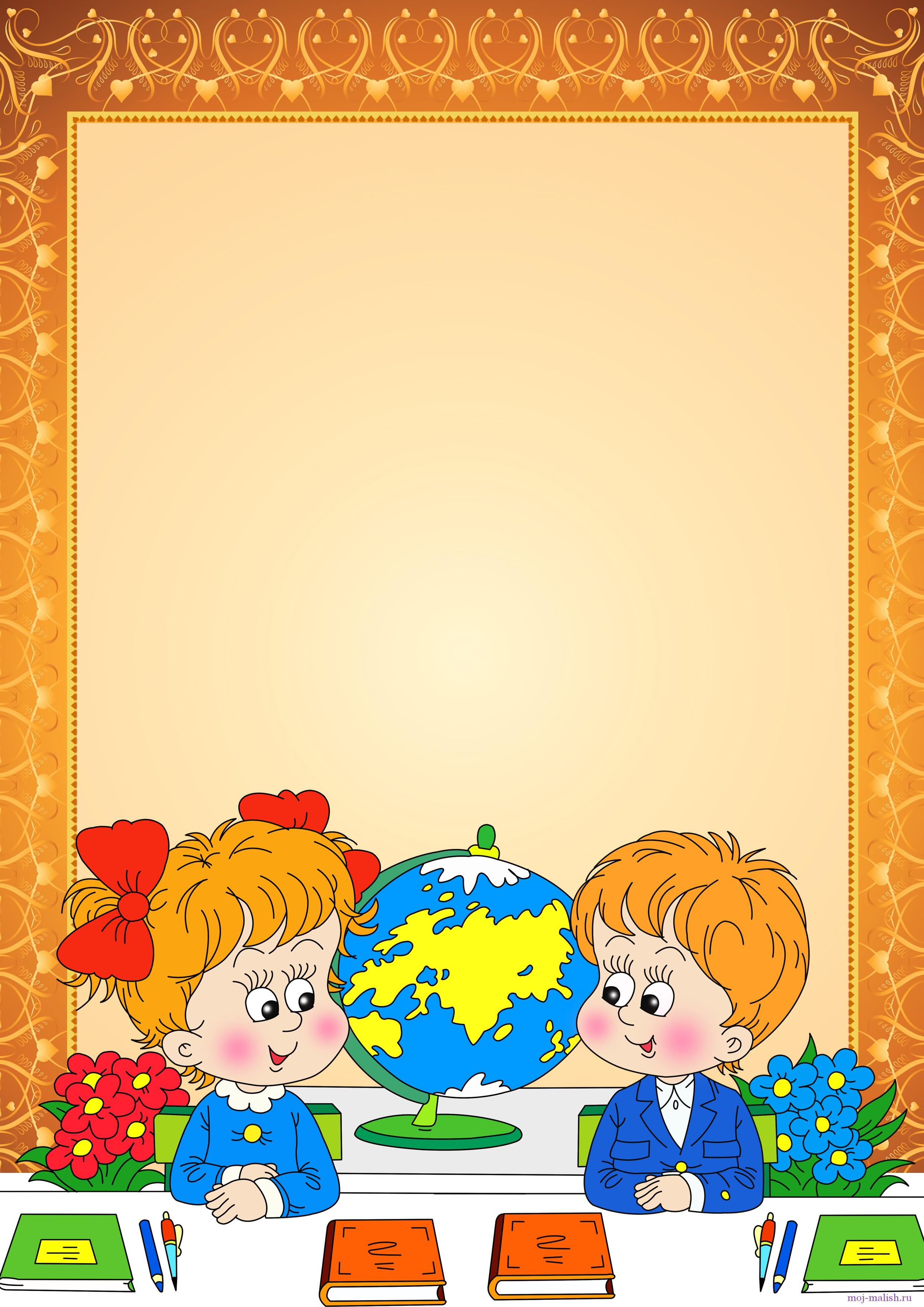 Образец грамот для детей Шаблоны грамот и дипломов для детского Предлагаем образцы текстовпоздравлений на открытки грамоты для детей и взрослых Конкурсы для детей и школьников