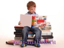 Как научить быстро читать ребенка
