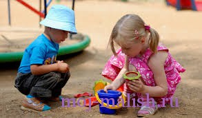 Детские игры с песком