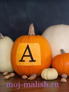 original_Layla-Palmer-Halloween-Beauty-Monogrammed-Silhouette-Pumpkin_s3x4_lg