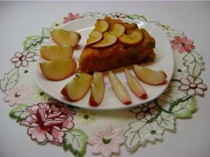 Тыквенный пирог с орехами, изюмом и яблоками