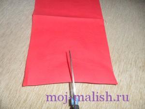 Разрезаем салфетку