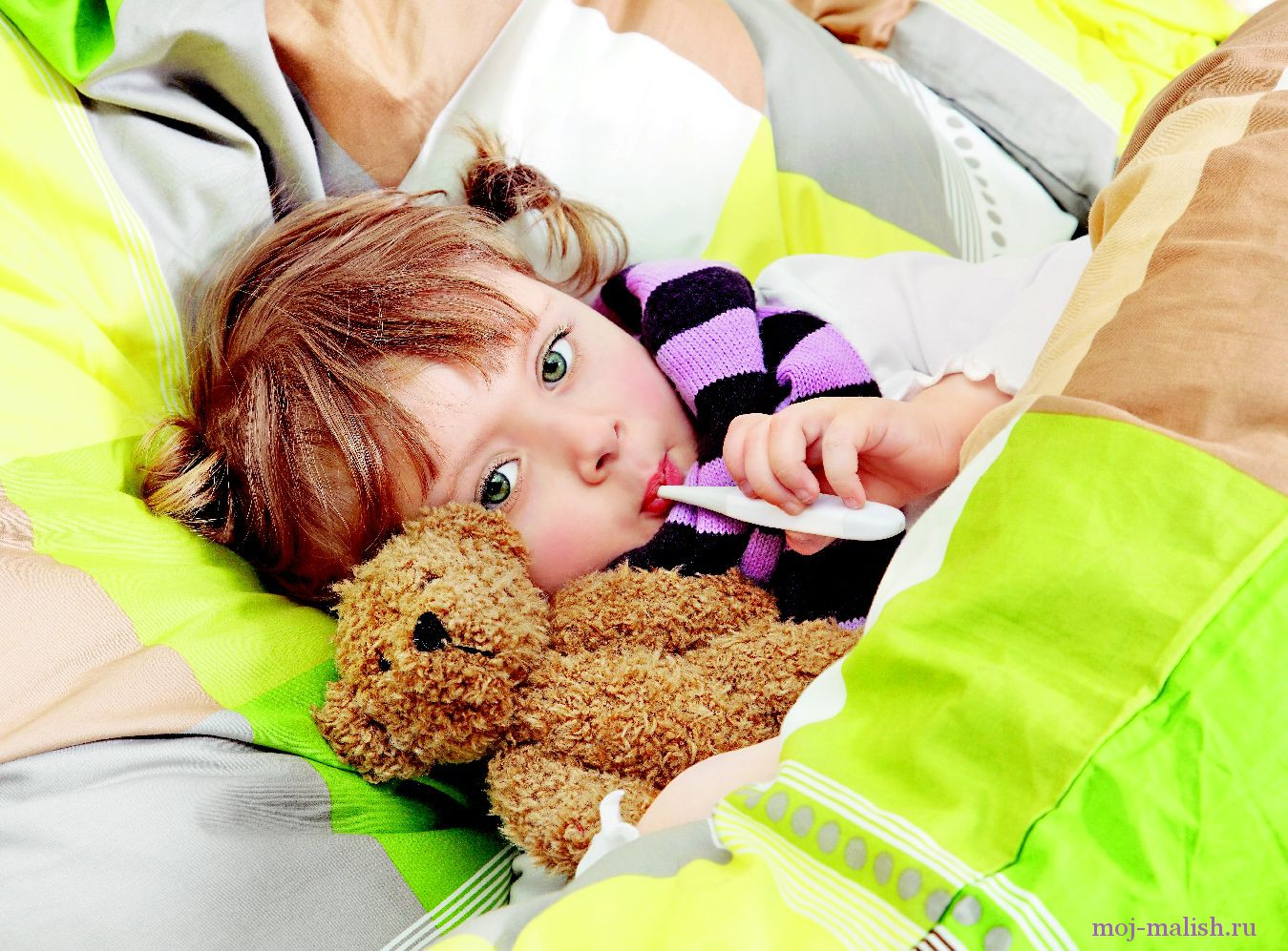 Как вылечить ребенка народными средствами