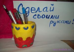 Стаканчик для карандашей своими руками