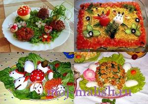 Блюда для детского новогоднего стола
