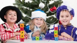 Новогодний игры с детьми