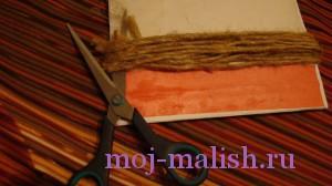 Разрезаем нитки