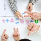 Как развить у ребенка математические способности