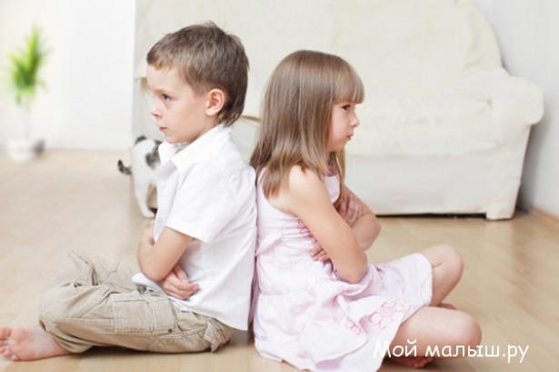 детские конфликты как разрешить