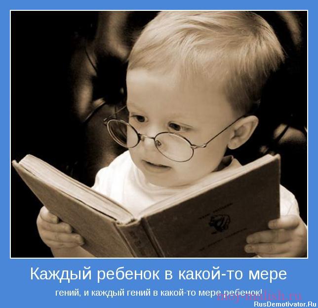 publicidad con cuentos infantiles essay