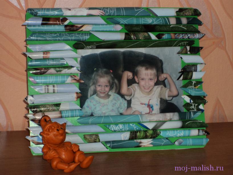 Рамка для фото детей готова